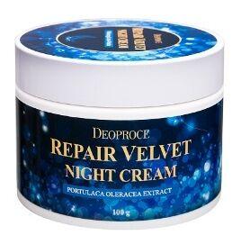 Антивозрастной восстанавливающий ночной крем для лица Moisture Repair Velvet Night Cream