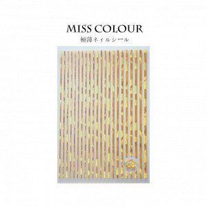 Miss Colour R169 (золото голография)