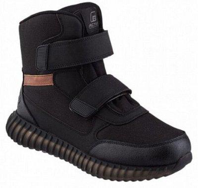 Мужская обувь от РО, BAD*EN и др. С 35 по 48 размер