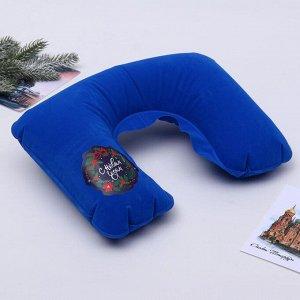 """Подушка для сна """"С Новым годом"""" 40 х 26,5 см"""