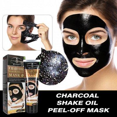 Товары для красоты и здоровья! Новинки пузырьковых масок — Натуральная косметика DIZAAR