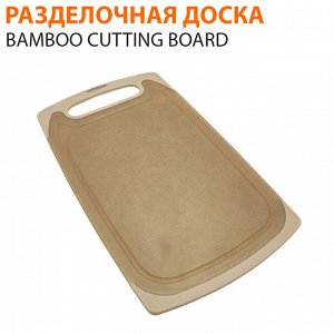 Разделочная доска Bamboo Cutting Board / 35 x 21 см