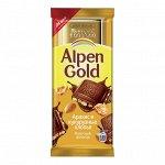 Alpen gold Арахис и кукурузные хлопья