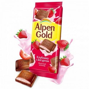 Alpen gold Начинка йогурт с клубникой
