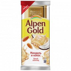 Alpen gold Миндаль и кокос