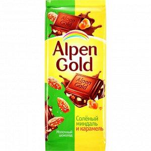 Alpen gold Соленый миндаль и карамель