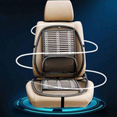 Авто товары и авто аксессуары для вашего авто. Самое нужное! — Ортопедические подушки в авто  — Аксессуары