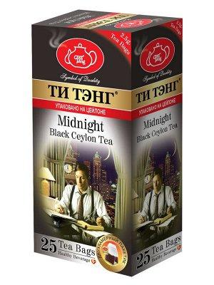 Чай ТИ ТЭНГ Для полуночников, 25пак