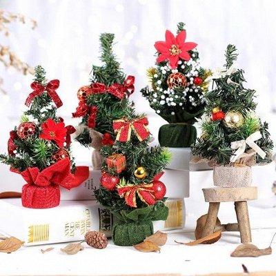 🎄Волшебство! Елочки! *★* Новый год Спешит! ❤ 🎅 — Мини Елочка 88 рублей — Все для Нового года