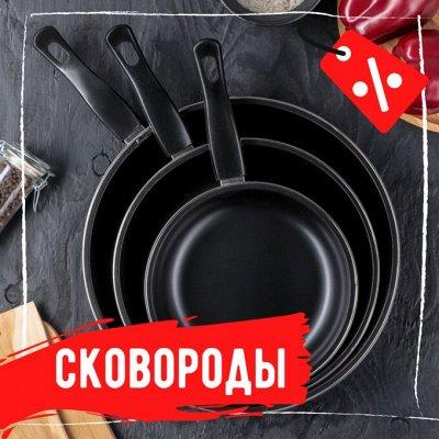 Ваши Любимые сковороды и кастрюли◇ Начинаем выбирать подарки