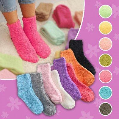 🧦🧦🧦 Носкофф - Любимые Носочки Для Всей Семьи!!! — Махровые Носочки — Носки