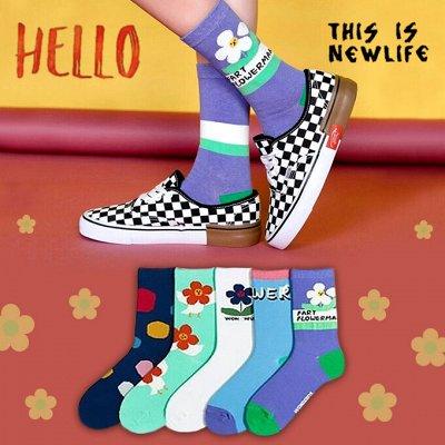 🧦🧦🧦 Носкофф - Любимые Носочки Для Всей Семьи!!! — Носки с цветами 🌼🌻🌹 — Носки