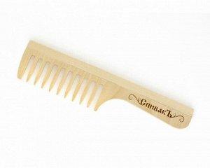 Расчёска с ручкой деревянная, большая