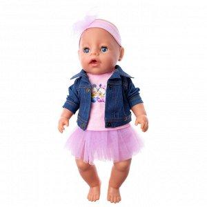 Набор с джинсовой курткой для куклы  Baby Born ростом 43 см