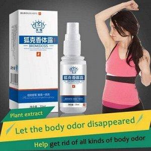 Антиперспирант для предотвращения и устранения запаха пота 30 ml