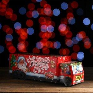 """Новогодний подарок """"Машина Фура красная"""" картонная упаковка, картонная упаковка, 1000 г"""