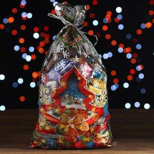 """Новогодний подарок """"Новогодний карнавал"""" пакет подарочный, 1200 г"""