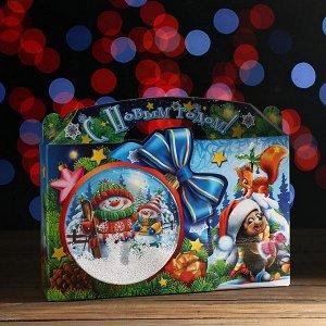 """Новогодний подарок """"Снежный шар, Блистер + Снег"""" картонная упаковка, 1200 г"""