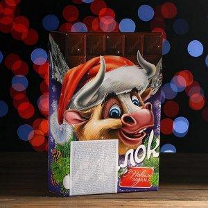 """Новогодний подарок """"Милок"""" картонная упаковка, 1200 г"""