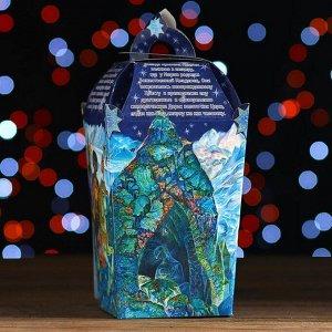 """Новогодний подарок """"С Рождеством, с познавательной историей"""" картонная упаковка, 800 г"""