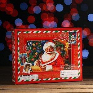 """Новогодний подарок """"Письмо"""" картонная упаковка, 900 г"""
