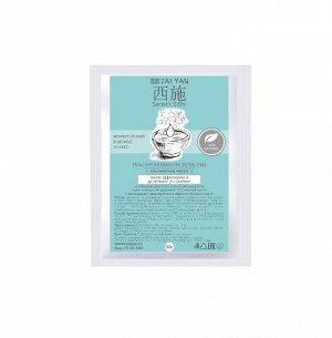Альгинатная маска с Гиалуроновой кислотой (эффективное увлажнение) TaiYan, 30 г