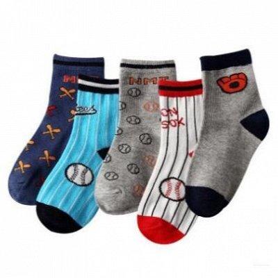Носки для всей семьи в наличии — Носочки детские