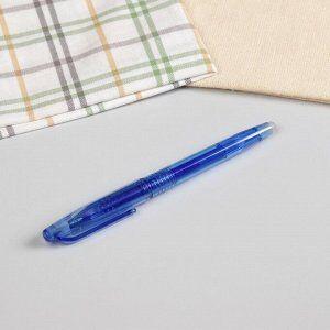 Ручка для ткани термоисчезающая, цвет синий