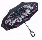 Зонт-перевертыш