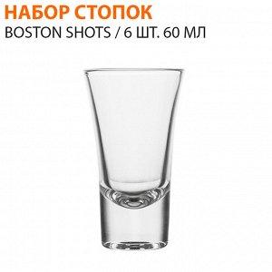 Набор стопок Boston Shots / 6 шт. 60 мл