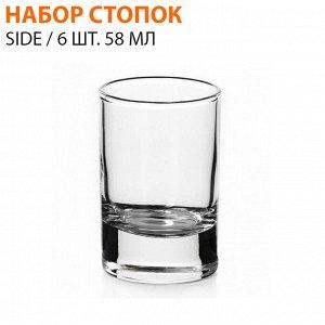 Набор стопок Side / 6 шт. 58 мл