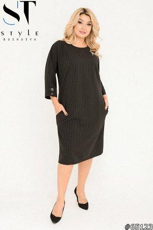 Платье 65123