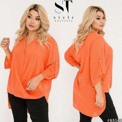 ❤《Одежда SТ-Style》Красивые наряды! Готовимся к Новому Году! — 48+: Блузы, рубашки — Рубашки и блузы
