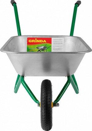 GRINDA GB-1 тачка садовая одноколесная