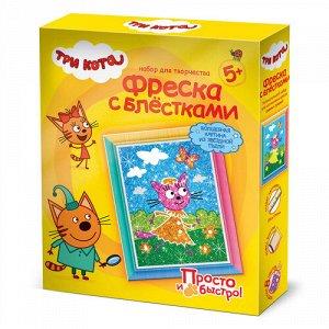 """Фреска с блестками """"Три кота"""" Лапочка Лето"""