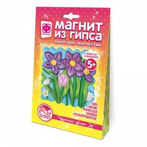 Магнит из гипса Цветы. Чудесный букет