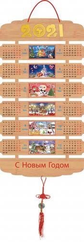 Календарь деревян. Символ года, в ассорт. *
