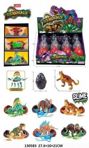 Конструктор динозавра + слайм, в яйце