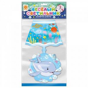 Украшения для дома своими руками Веселый светильник Дельфин