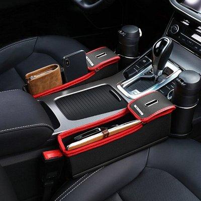 Авто товары и авто аксессуары для вашего авто. Самое нужное! — Нужные мелочи для вашего авто — Аксессуары