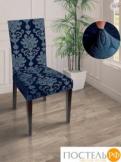 Подушки, Одеяла, Наматрасники, Чехлы на мебель — Чехлы для Стульев — Чехлы для стульев