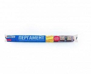 """""""PATERRA"""" Бумага для выпекания 39смх6м цв. белый 209-008"""