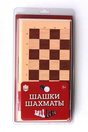 "Игра настольная """"Шашки-Шахматы"""" (бол, беж) блистер"