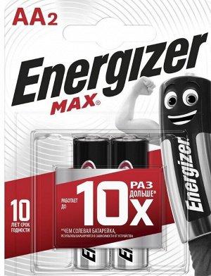 ENERGIZER MAX Набор батареек E92 AAA BP 2 RU, 2шт., мизин.  E300157202
