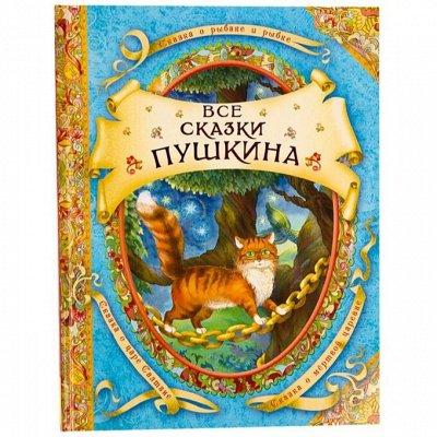 Библ*ионик (для детей мл. возраста)