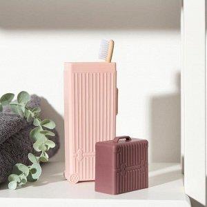 Футляр для зубной щётки и пасты «Чемодан», 20,5 см, цвет МИКС