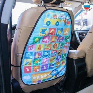 Накидка-незапинайка на автомобильное кресло «Алфавит»