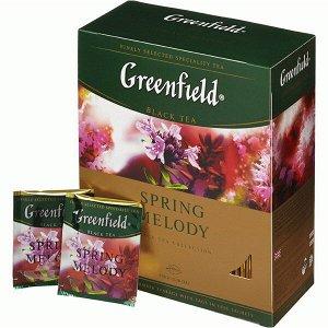 Чай Гринфилд Spring Melody, 100пак