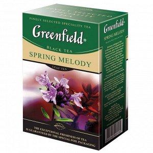 Чай Гринфилд Spring Melody, 100г