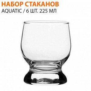 Набор стаканов Aquatic / 6 шт. 225 мл